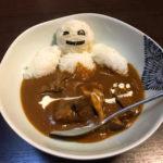 【温泉カレー】