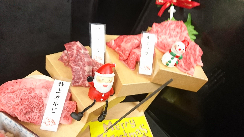 麒麟屋の【クリスマス盛合わせ】