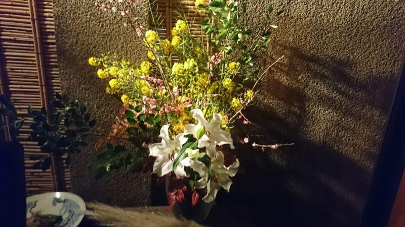 【玄関先のお花】