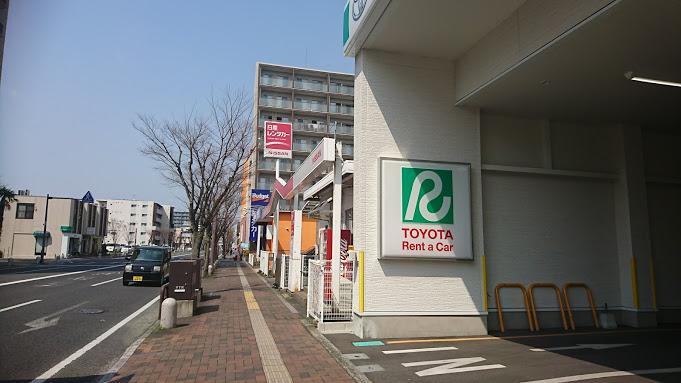 【レンタカー】