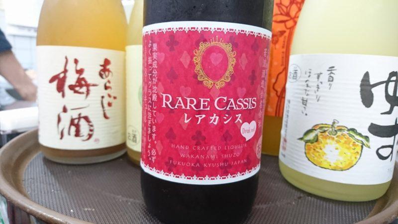 【カシス梅酒】