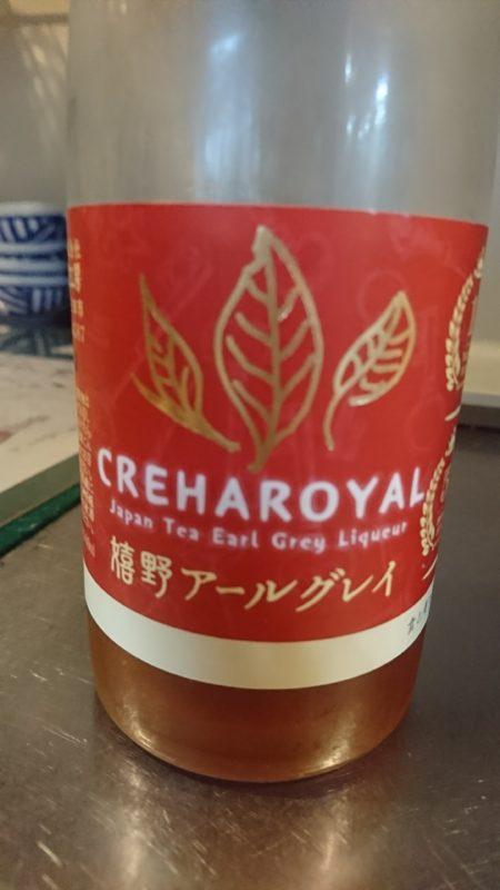 【紅茶梅酒】