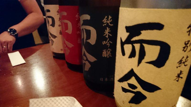 【レアな日本酒じっこん様】
