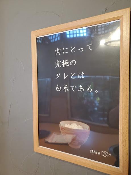 【キャッチコピー】